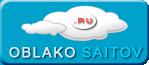 Облако Сайтов